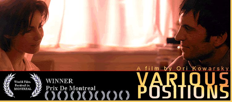 """Various Positions: A film by Ori Kowarsky"""